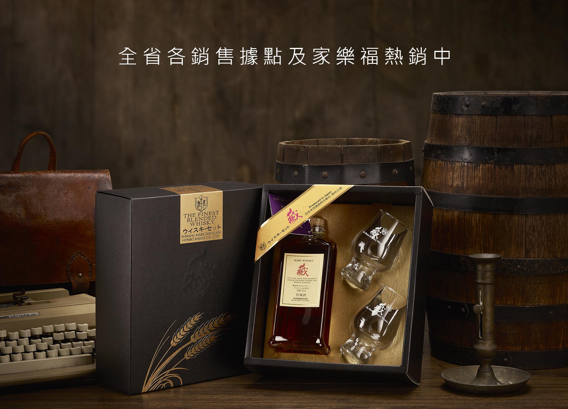 Wine-藏-1